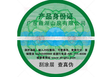 Product Identification Anti Counterfeit Labels Optically Variable Ink Printing Film Roll
