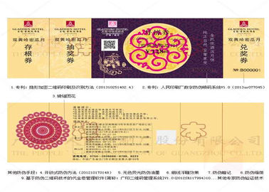 Waterproof Concert Event Ticket Printing Services Serial Number Customized